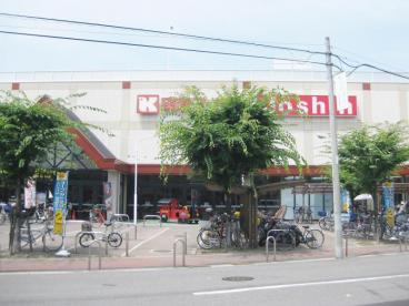 関西スーパー 市岡店の画像1