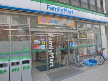 ファミリーマート 市岡一丁目店の画像1