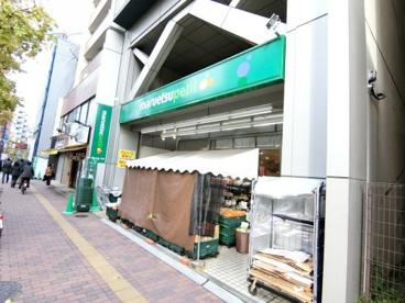 マルエツプチ 本郷三丁目店の画像1