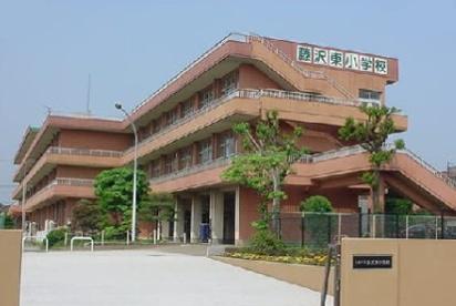 入間市立藤沢東小学校の画像1