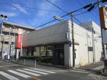 筑邦銀行中尾支店の画像1