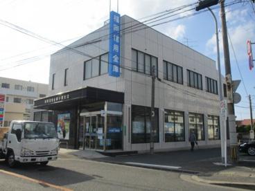 福岡信用金庫中尾支店の画像1