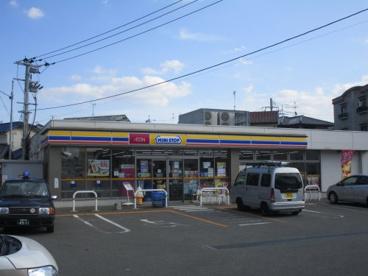 ミニストップ 福岡屋形原店の画像1