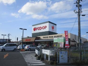 FCO・OP花畑店の画像1