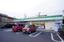 ファミリーマート 新潟商業高校前店