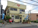 町田南大谷郵便局