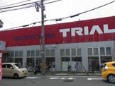 ディスカウントストアトライアル 寝屋川店