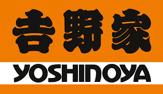 吉野家 170号線東大阪布市店