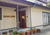 狭山市立 水富小第一・第二学童保育室