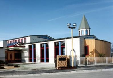 広島女学院ゲーンス幼稚園の画像1