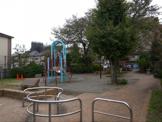 関町北児童遊園