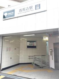 西馬込駅の画像1