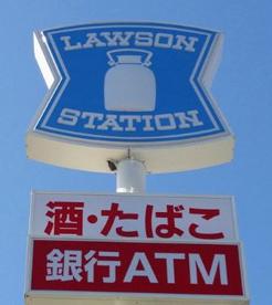 ローソン 安堂寺町二丁目店の画像1