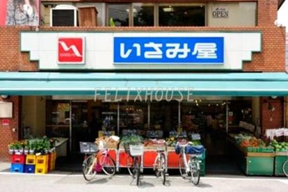 いさみ屋 要町店の画像1
