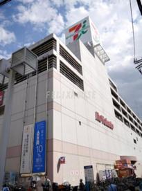 イトーヨーカドー 和光店の画像1