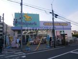 ウェルパーク 東武練馬店