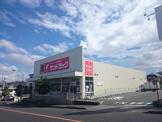 サンドラッグ 町田小川店