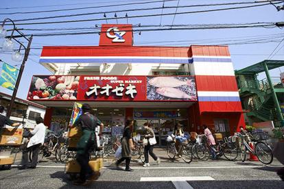 スーパーオオゼキ戸越公園店の画像1