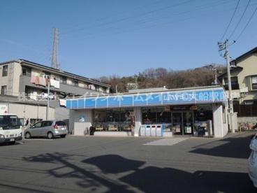 ローソン 鎌倉梶原店の画像1