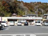 セブンイレブン 鎌倉市役所通り店