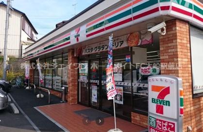 セブンイレブン 横浜栄長沼町店の画像1