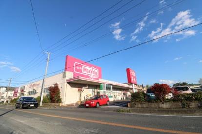 マックスバリュ エクスプレス 韮山店の画像1