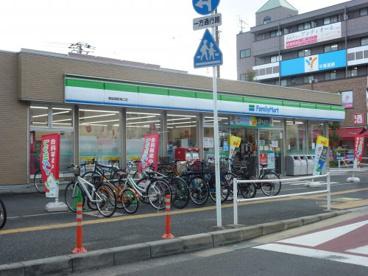 ファミリーマート東船橋駅南口店の画像1