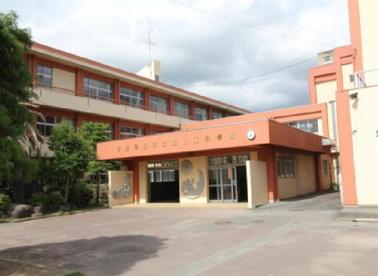伊豆の国市立韮山南小学校の画像1