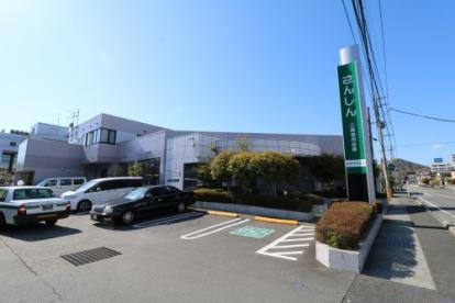 三島信用金庫長岡中央支店の画像1