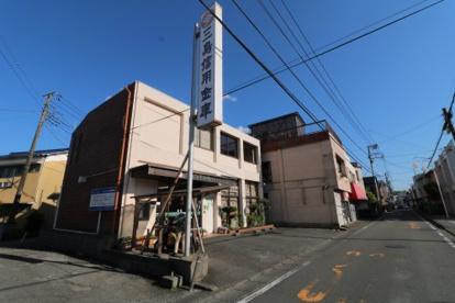 三島信用金庫田京支店の画像1