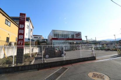 静岡銀行大仁支店の画像1