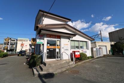 田京郵便局の画像1