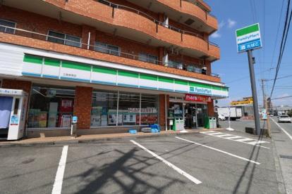 ファミリーマート 三島幸原店の画像1