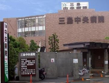 三島中央病院の画像1