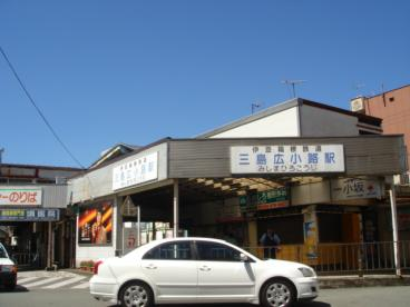 三島広小路の画像1