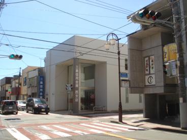 三島信用金庫西支店の画像1