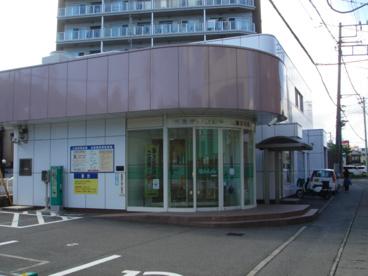 三島信用金庫三島北支店の画像1
