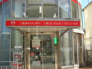 三菱UFJ銀行三島支店の画像1