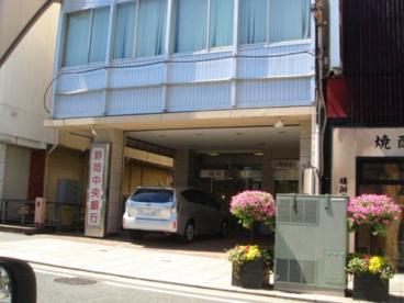 静岡中央銀行三島支店の画像1