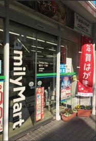 ファミリーマート 緑が丘一丁目店の画像1