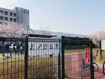 上ノ田公園