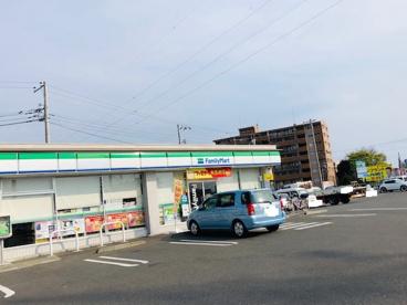 ファミリーマート 茅ヶ崎高田四丁目店の画像1