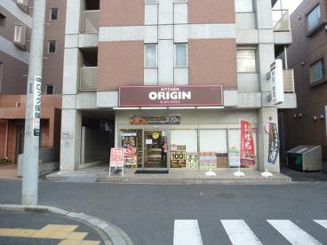 キッチンオリジン弁当 東船橋店の画像1