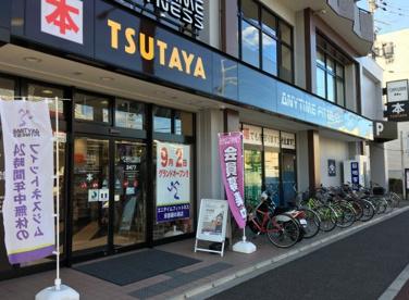 平和書店 TSUTAYA 藤の森店の画像1
