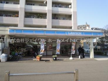 ローソン 本郷台駅前店の画像1