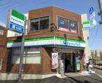 ファミリーマート豊島南池袋3丁目店