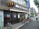 マクドナルド 平和台駅前店