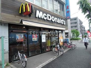 マクドナルド 平和台駅前店の画像1