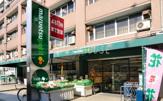 マルエツ プチ 東池袋三丁目店