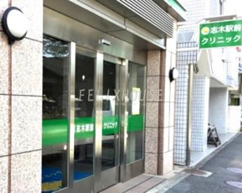 志木駅前クリニックの画像1